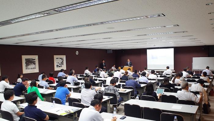 東京国際フォーラム データドリブンマーケティングセミナー