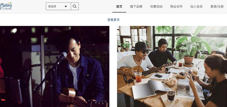 魔方公寓(Mofang Apartment)のWEBサイト